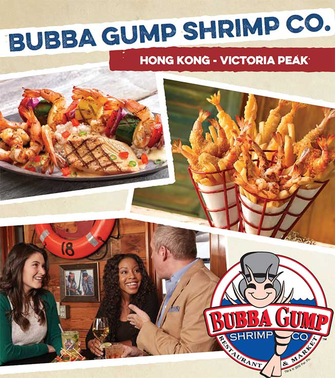 The Bubba Gump Shrimp Restaurant