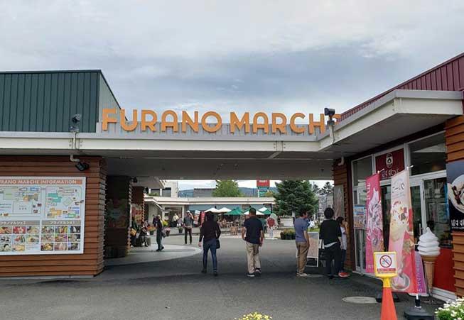 富良野市場必去景點