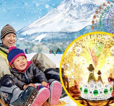 富士山Grinpa雪上樂園一日遊行程