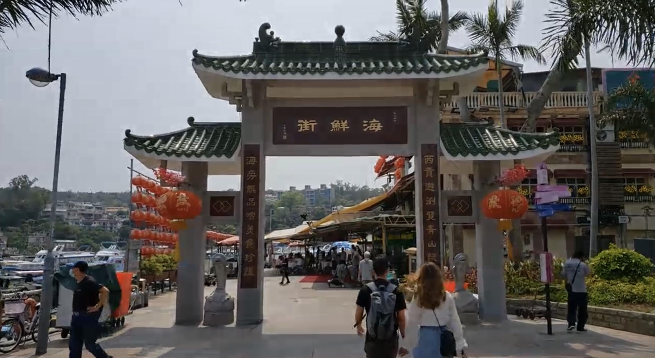 西貢橋咀島本地遊行程