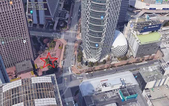 新宿Center Building
