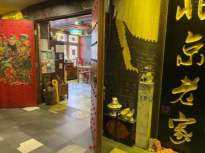北京老家特色餐廳一日遊行程