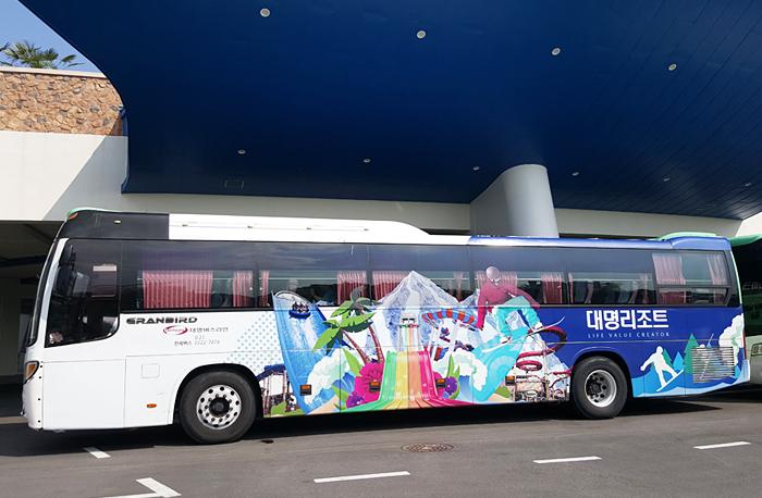 洪川大明滑雪場免費接送巴士