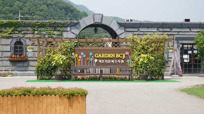 BCJ碧草池文化樹木園必去景點