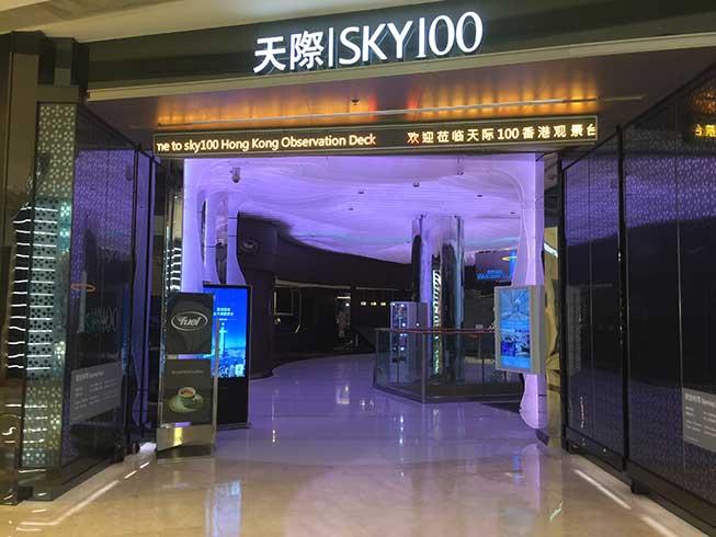 Sky100必去景點